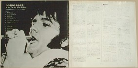 inside the cover - track list on the left and japanese liner notes on the right